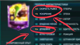 МАСТЕР КОТОРОГО ВСЕ РЕКОМЕНДУЮТ!!!