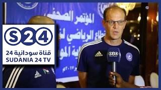 تحليل أستعدادات نادي الهلال السوداني لفريق أوول استار الغاني مع أيمن يماني - حال الرياضة