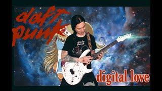 Daft Punk Meets Metal - Digital Love