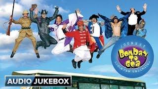 Journey Bombay To Goa - Jukebox Full Songs - YouTube