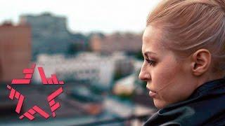 Алёна Валенсия - Отпускаю