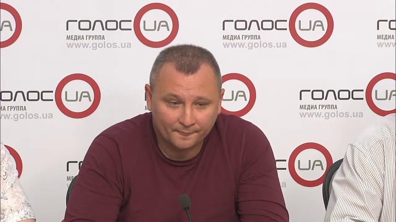 Антирекорд по заболеваемости коронавирусом: когда Украину накроет вторая волна COVID -19? (пресс-конференция)