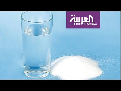 العرب اليوم - شاهد: هل تفيد غرغرة الملح والماء الساخن في القضاء على فيروس كورونا المستجد؟
