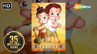 Return Of Hanuman (Hindi) – Popular Movies for Kids