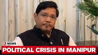 Meghalaya CM Conrad Sangma Speaks On NPP Withdrawing Its Support From Cabinet & BJP In Manipur  IMAGES, GIF, ANIMATED GIF, WALLPAPER, STICKER FOR WHATSAPP & FACEBOOK