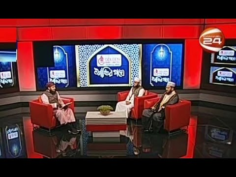 শান্তির পথে | Shantir Pothe | 9 October 2020