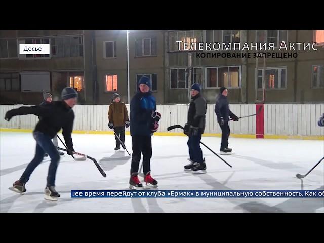 Мороз спорту не помеха