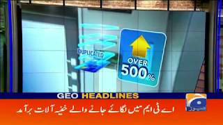 Geo Headlines - 10 PM 08-December-2017