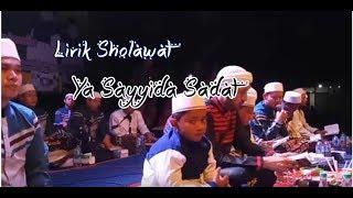 Lirik Ya Sayyida Sadat Az Zahir