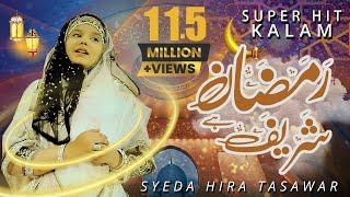 "New* Ramzan Naat 2019 | Ramzan Sharif Hai Mera | ""Kids Special"" | Ramadan Kalam   Syeda Hira Tasawar"