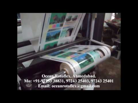 MS Flexographic Printing Machine