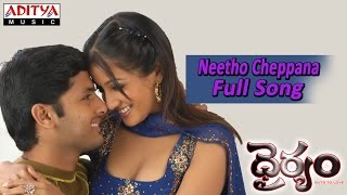 Neetho Cheppana Full SOng ll Dhairyam Movie ll Nithin, Raima Sen