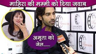 Bigg Boss 13: Arhaan Khan On Amrita's Arrest,Slams Mahira Sharma's Mother For Insulting Rashmi Desai