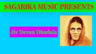 bahinabai chaudhari songs in marathi - Free video search