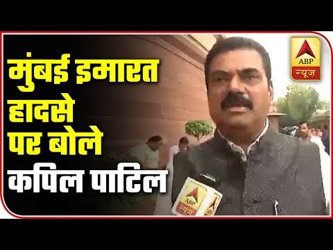 Residents Should Be Re-Located At The Time Of Rain: Kapil Patil | ABP News