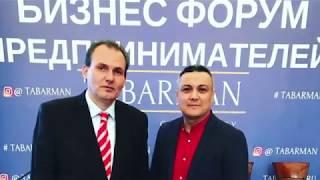 Леван Ткебучава-Путин награждает участника бизнес форума TABARMAN