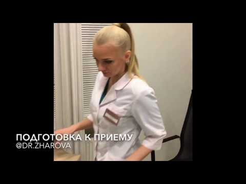 Врач гинеколог репродуктолог Жарова Мария Валерьевна Онлайн консультации