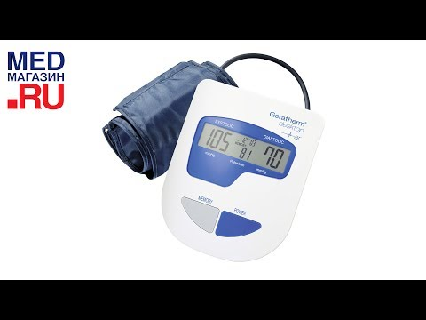 Dlatego zwiększone ciśnienie krwi wagowych