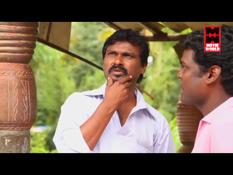 അയ്യപ്പ ബൈജു Comedy Skit | Latest Malayalam Comedy Skit | Malayalam Comedy Stage Show 2016