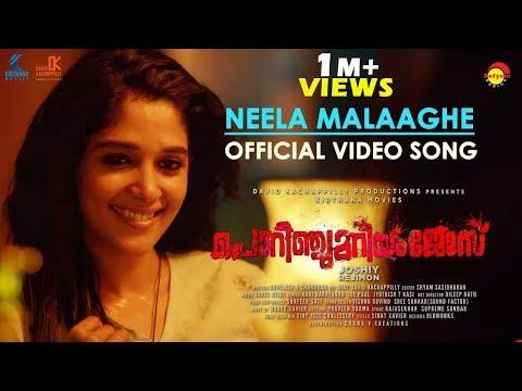 Neela Malaakhe Song - Porinju Mariyam Jose