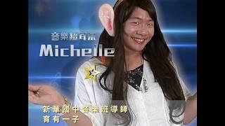 阿翰po影片 │抄襲星光大道 藤崎訓練班  Feat.曾沛慈