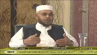 الشيخ غيث الفاخري | الدستور