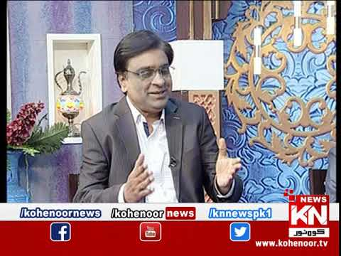 Good Morning 24 January 2020 | Kohenoor News Pakistan