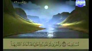 HD المصحف المرتل 26 للشيخ عبد الباسط عبد الصمد رحمه الله