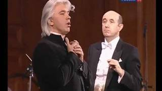 Михаил Лермонтов, Dmitri Hvorostovsky - I Walk Out Alone Upon My Way