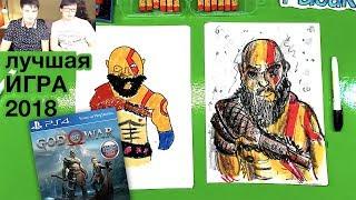 Рисуем КРАТОСА из GOD of WAR лучшую игру года