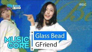 [HOT] GFriend - Glass Bead, 여자친구 - 유리구슬 Show Music Core 20160220