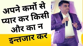 Hindi Kavita Kuch Karna Hai To Datkar Chal | Motivational Poem In Hindi | Amit Arjun Bhardwaj - Download this Video in MP3, M4A, WEBM, MP4, 3GP