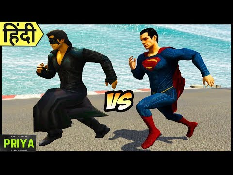 Krrish Vs Superman - Who is Faster || Speed Test in HINDI