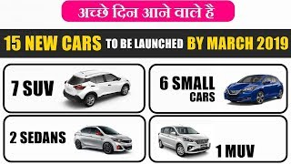 15 New Cars To Be Launched Within 6 Months By March 2019 | 6 Hatchbacks,7 Suv,1 Muv & 2 Sedans | ASY