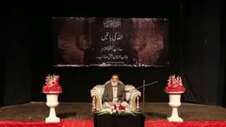 Allah Ki Batein Islamic Bayan By Baba Irfan Ul Haq   Latest Islamic Bayan