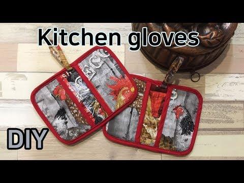 주방장갑만들기/Küchenhandschuhe herstellen/Kitchen gloves/How to make kitchen gloves/キッチン手袋/キッチン手袋を作成する方法