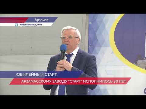 Евгений Люлин наградил сотрудников арзамасского завода