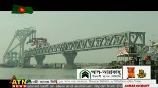 ATN News Today AT 8 PM | News Hour | Latest Bangladesh News | 11 March 2018