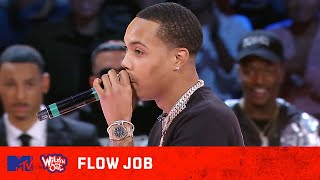 Eva Marcille & G Herbo Spit Bars & Conceited Reveals He's a Surgeon! 😳 Wild 'N Out