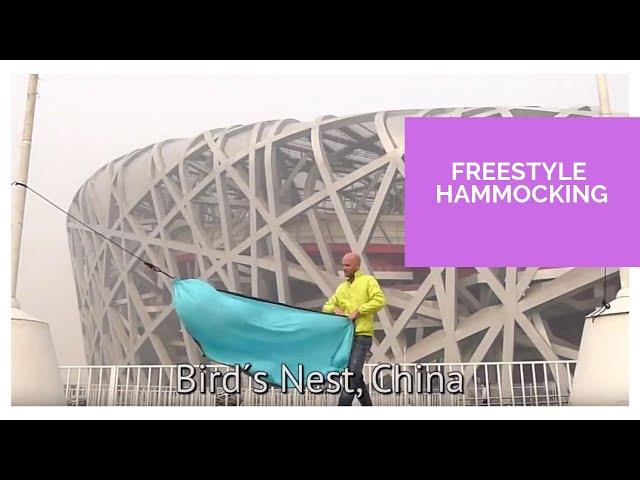 Видео Гамак La Siesta Colibri одноместный туристичский orange