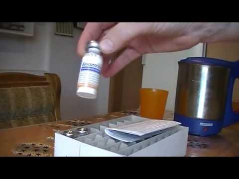 Аденома предстательной железы подпузырная