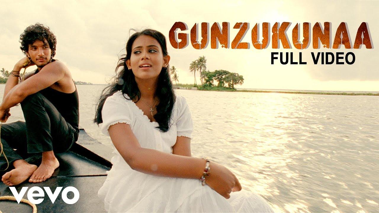 Gunjukunna Song Lyrics