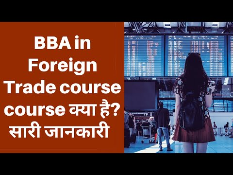 BBA in Foreign Trade course details in Hindi