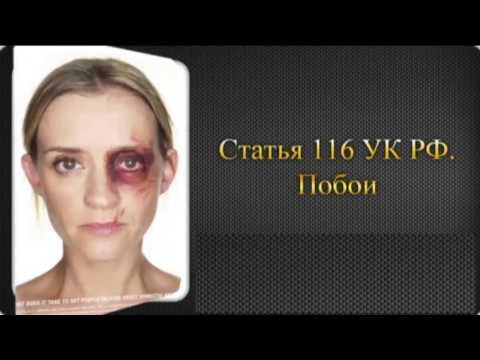 Легализация домашнего насилия: почему бить жену в РФ это норма – Гражданская оборона, 28.02.2017