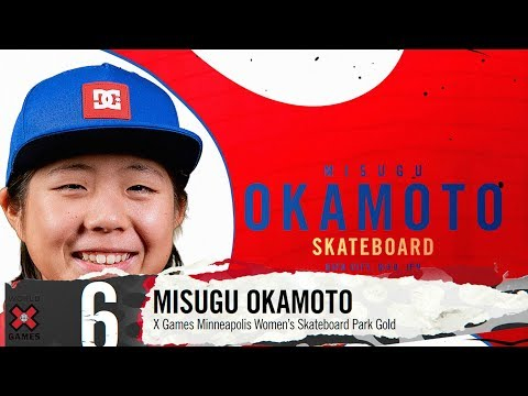 MISUGO OKAMOTO: #6 | X Games 2019 Top 10 Moments
