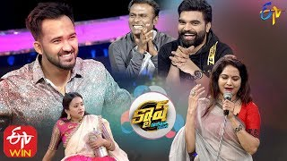 Cash| Anup Rubens,Sunitha,Pradeep,Yashwanth Mast  | 22nd February 2020 | Full Episode | ETV Telugu