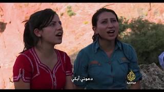 قرى بدون رجال   المغرب
