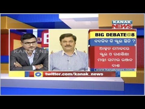 Big Debate: Exclusive Interview With Samir Das