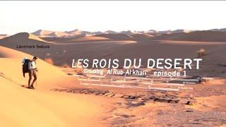 Traversée du Rub Al Khali -EPISODE 1-   (documentaire  trekking / randonnée extrême dans le desert)