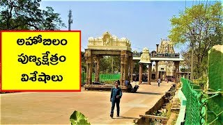 Ahobilam Temples Tour   Kurnool   Andhra Pradesh   ComeTube Exclusive Video